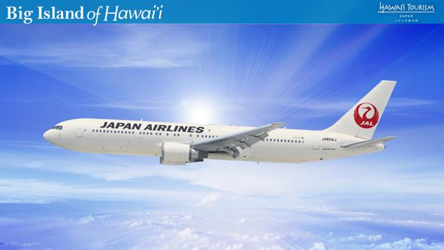 CONCIERGE ハワイの達人はチェック!JALで行けばもっと楽しいハワイ