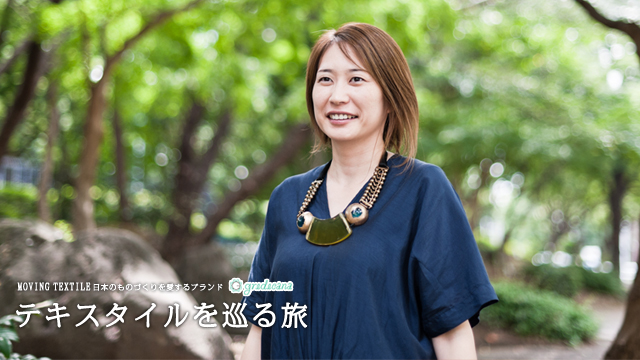 Vol.1Special Interview 梶原加奈子さん最新インタビュー