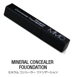 MIMCのミネラルコンシーラーファンデーション