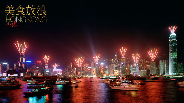 CONCIERGE:香港を100%楽しむ。香港政府観光局×キャセイパシフィック航空の「香港スタイル」